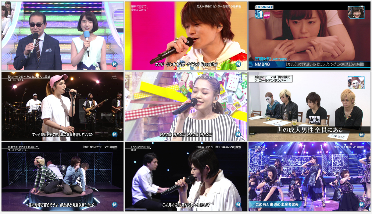 20160429.01 Music Station (HDTV 2016.04.29) (JPOP.ru).jpg