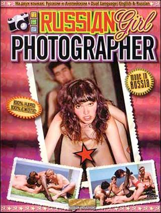 Постер:Русская фотоохотница / Russian Girl Photographer (2003) DVDRip