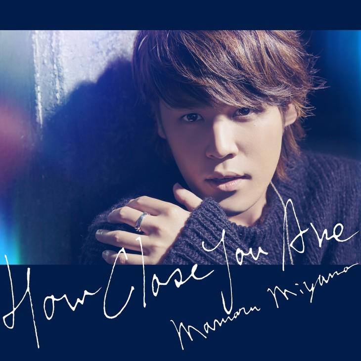20160513.23.36 Mamoru Miyano - How close you are cover.jpg