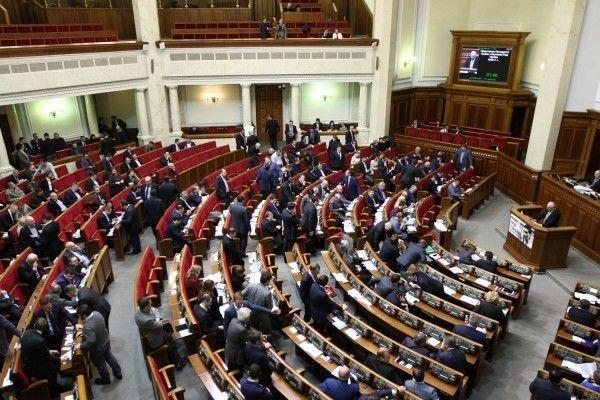 """Новости одной """"европейской"""" страны"""