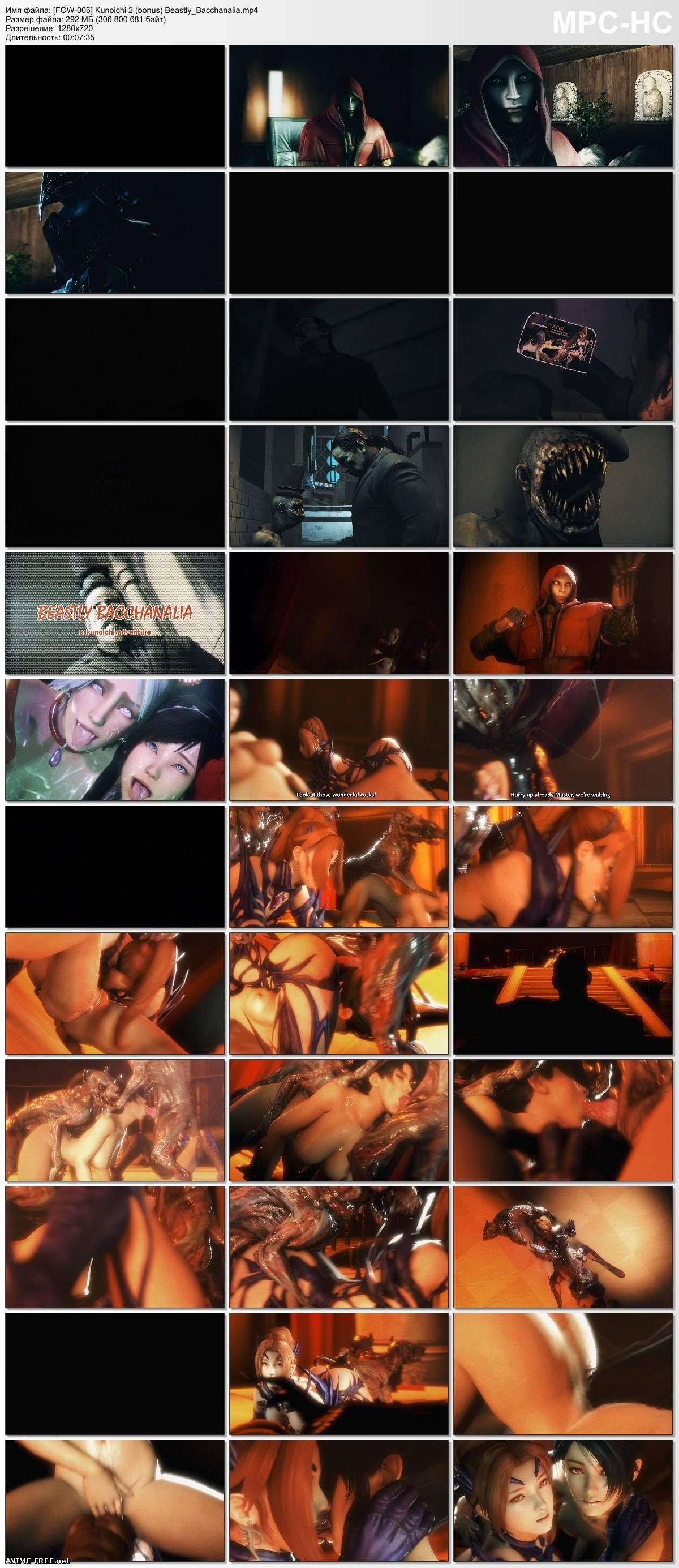 Kunoichi 2: Fall of the Shrinemaiden + Beastly Bacchanalia(Bonus) [2015-2016] [Uncen] [720p] [JAP,ENG] 3D-Hentai