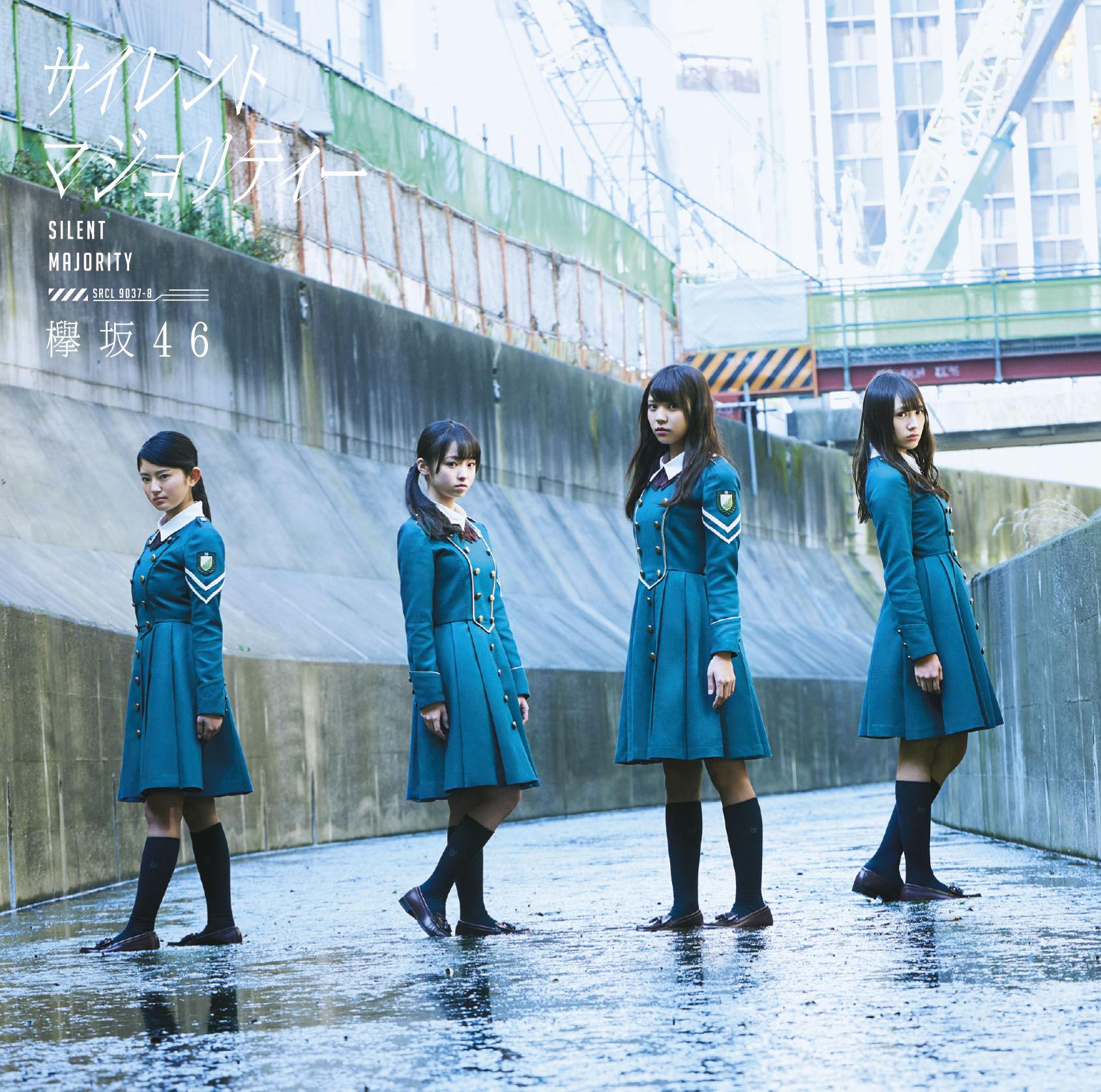 20160518.03.30 Keyakizaka46 - Silent Majority (Type A) (DVD.iso) (JPOP.ru) cover 2.jpg