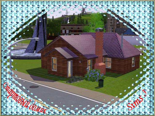Статовый домик.png