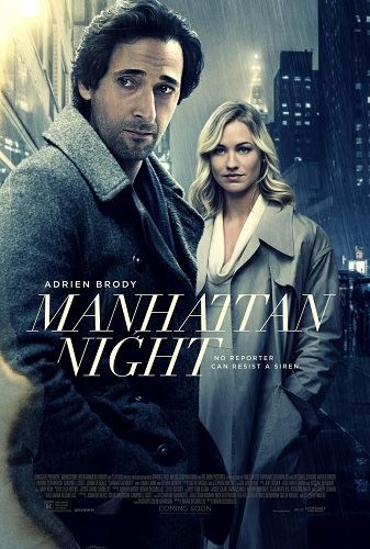 Манхэттенская ночь / Manhattan Night / Manhattan Nocturne (2016) WEB-DL [H.264 / 720p-LQ] [EN / EN Sub]