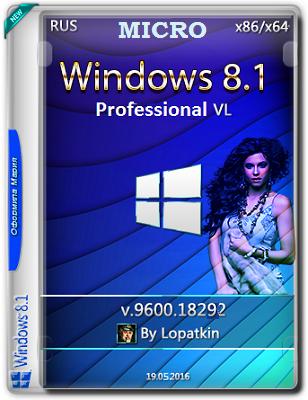 Windows 8.1 Pro 9600.18292 by Lopatkin Micro (x86-x64) (2016) {Rus}