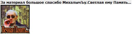 http://i5.imageban.ru/out/2016/05/24/dc18876f5cf06e3f3ea4c2f00e27beaa.jpg