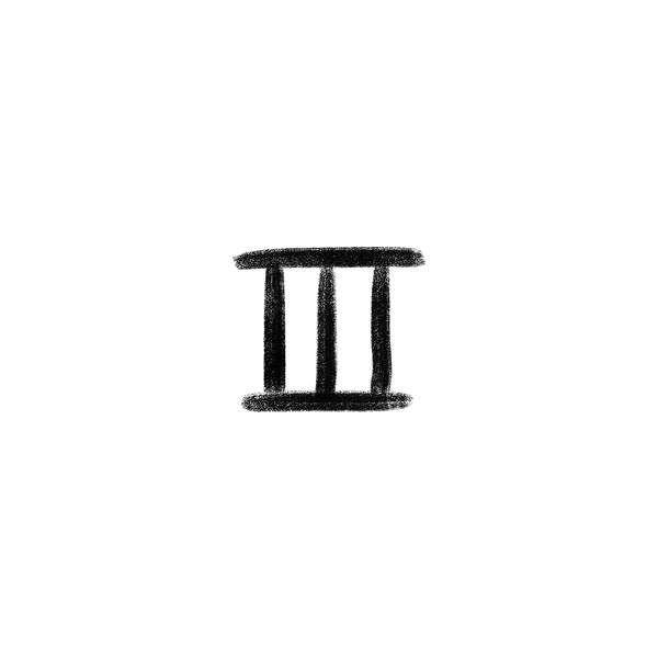 Netsky — III  › Торрент