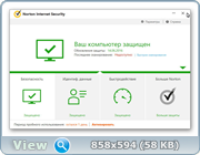Norton Internet Security 22.7.0.75 (x86-x64) (2016) Rus