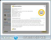 Norton AntiVirus 22.7.0.75 (x86-x64) (2016) Rus