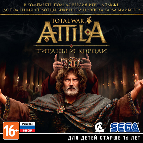 Total War: Attila [v 1.6.0 + 8 DLC] (2015) PC | RePack