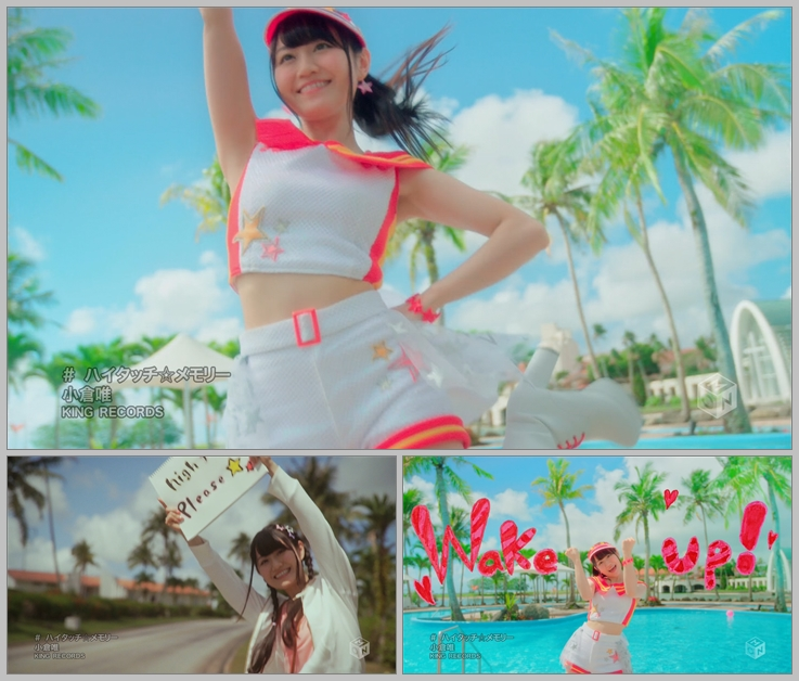 20160618.02.05 Yui Ogura - High Touch Memory (PV) (JPOP.ru).ts.jpg