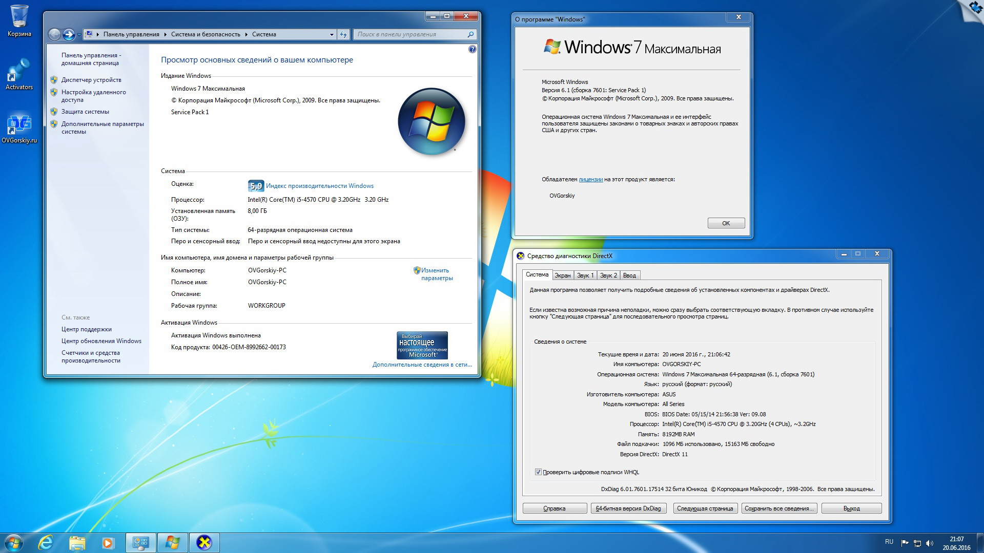 Windows 7 ������������ Ru x86-x64 Orig w. BootMenu by OVGorskiy� 06.2016
