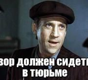 """Апелляционный суд отказался отменить арест и залог в 450 млн гривен для экс-замглавы """"Нефтегаза"""" Кацубы - Цензор.НЕТ 1517"""