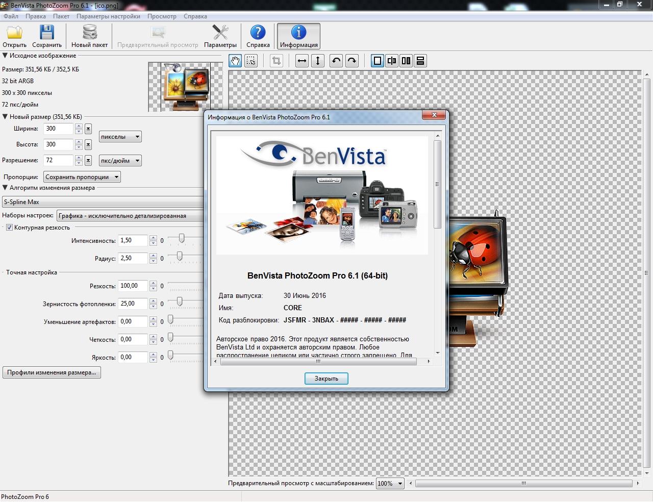 GPSMC  программа визуализации для ПК
