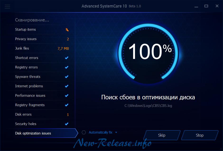 Advanced SystemCare PRO 10.0.0.198 Beta