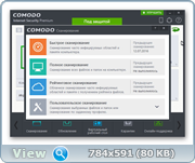 Comodo Internet Security Premium 8.4.0.5076 Final (x86-x64) (2016) Multi/Rus
