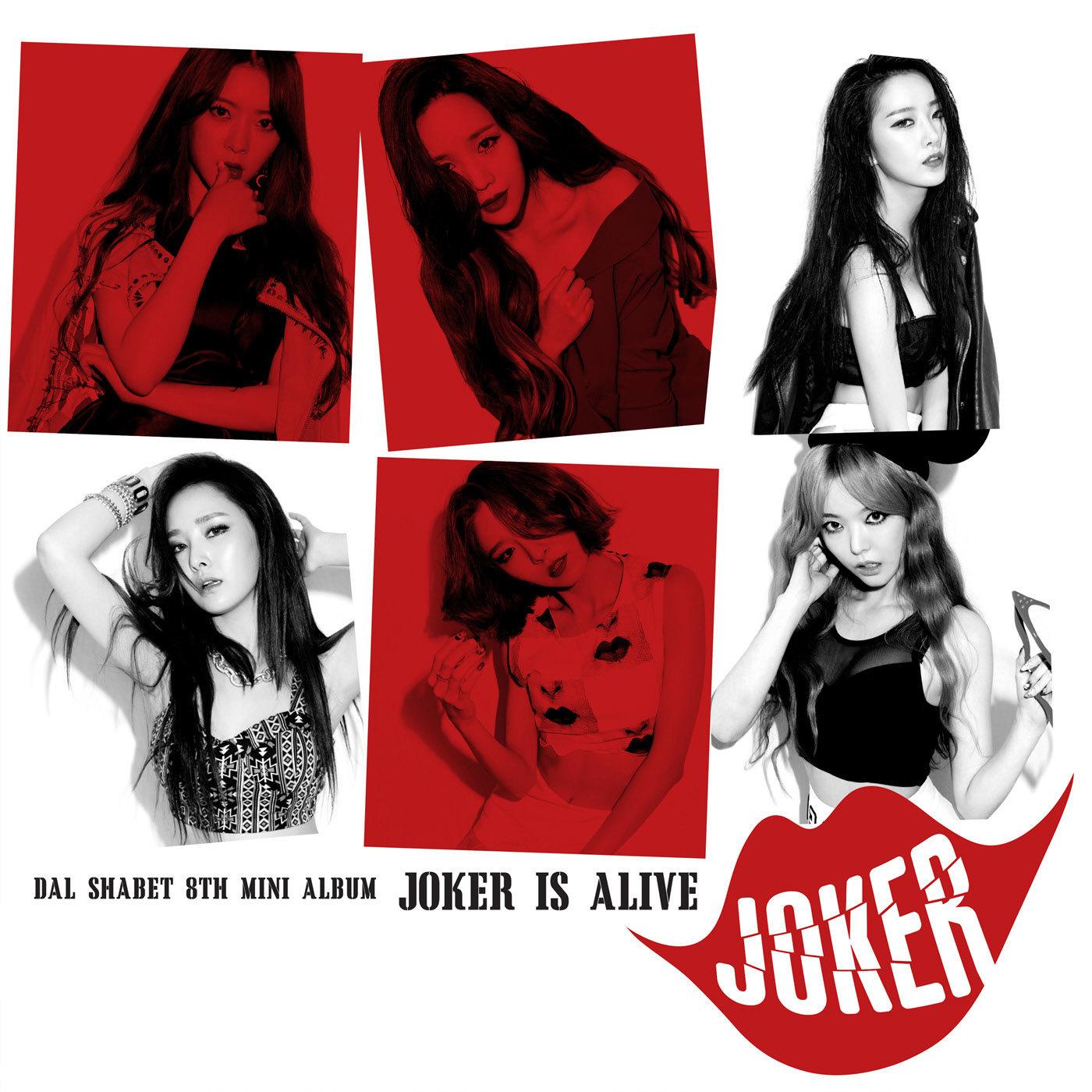 20160720.01.02 Dal Shabet - Joker is Alive cover.jpg