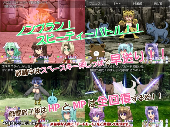 Kumakan RPG [2016] [Cen] [jRPG] [JAP] H-Game