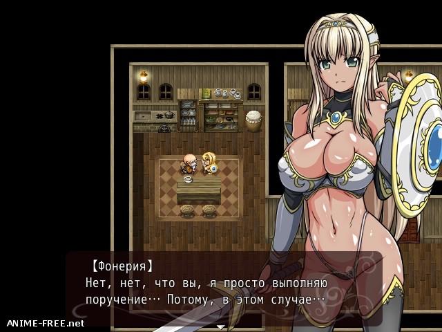 Dark Elf Historia [2016] [Cen] [jRPG] [JAP,ENG,RUS] H-Game