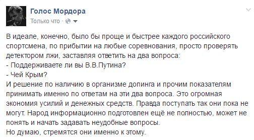 """Журналистов """"17-го канала"""" могли предупредить об убийстве Шеремета, - советник главы МВД Варченко - Цензор.НЕТ 3993"""