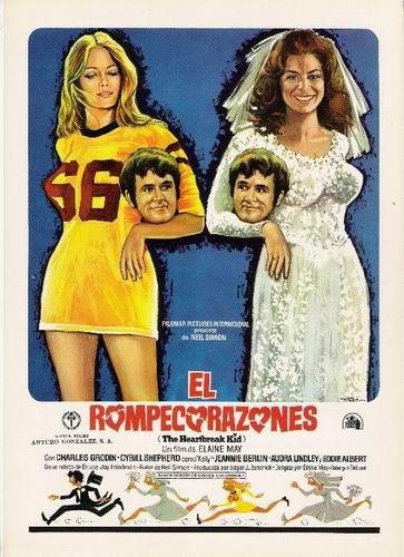 Разбивающий сердца / The Heartbreak Kid (Элейн Мэй / Elaine May) [1972, США, комедия, драма, мелодрама, DVDRip] AVO (Дольский)