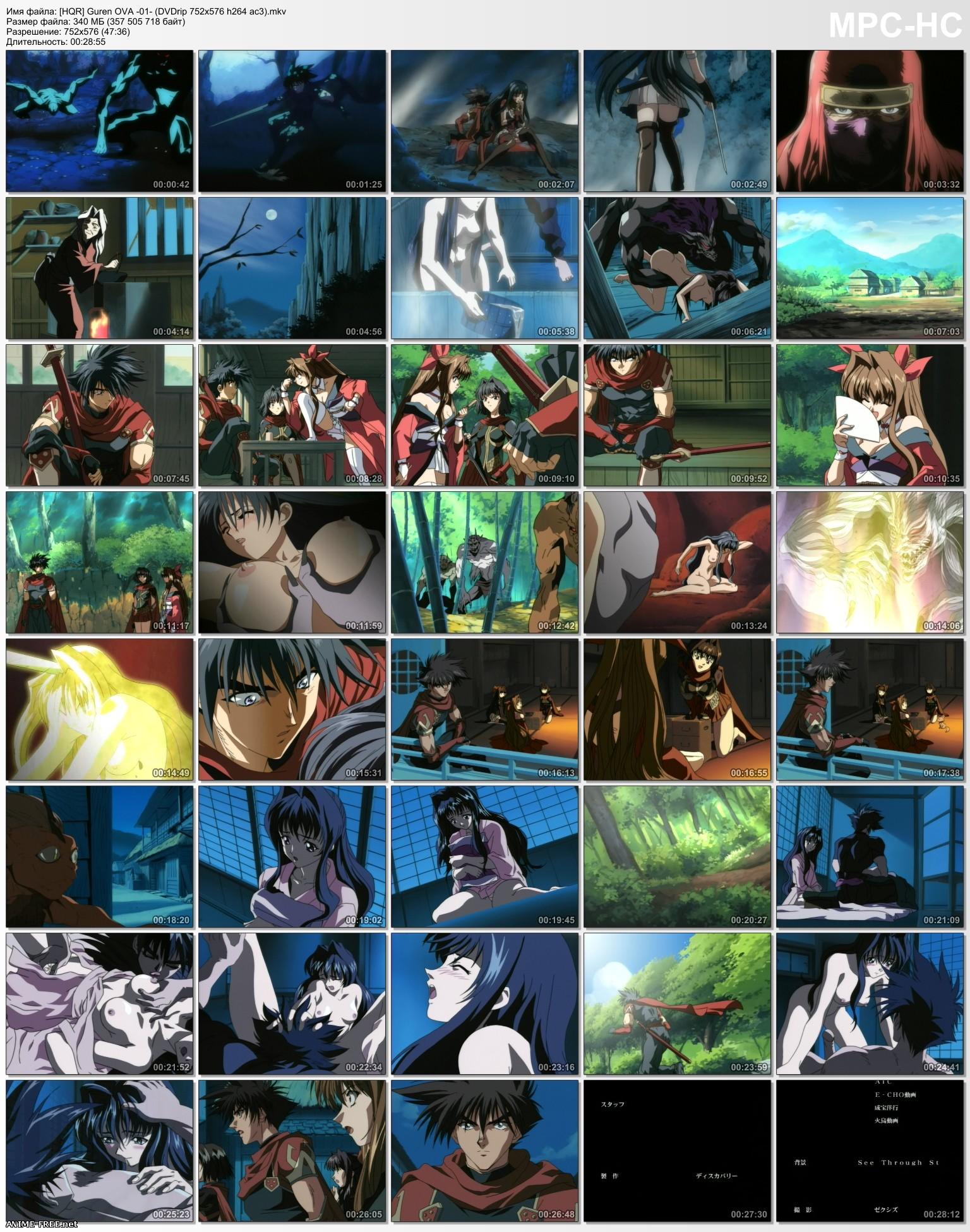 Blood Shadow / Guren / Кровавая тень [Ep.1-3] [RUS,ENG,JAP] Anime Hentai