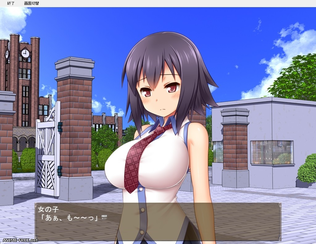 Honto no Kimochi (True Feelings) [2015] [Cen] [VN] [JAP] H-Game
