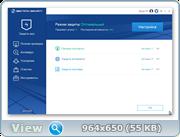 360 Total Security 8.8.0.1030 (x86-x64) (2016) Multi/Rus