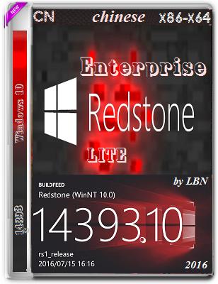 Microsoft Windows 10 Enterprise 14393.10 x86-x64 zh-CN LITE by lopatkin