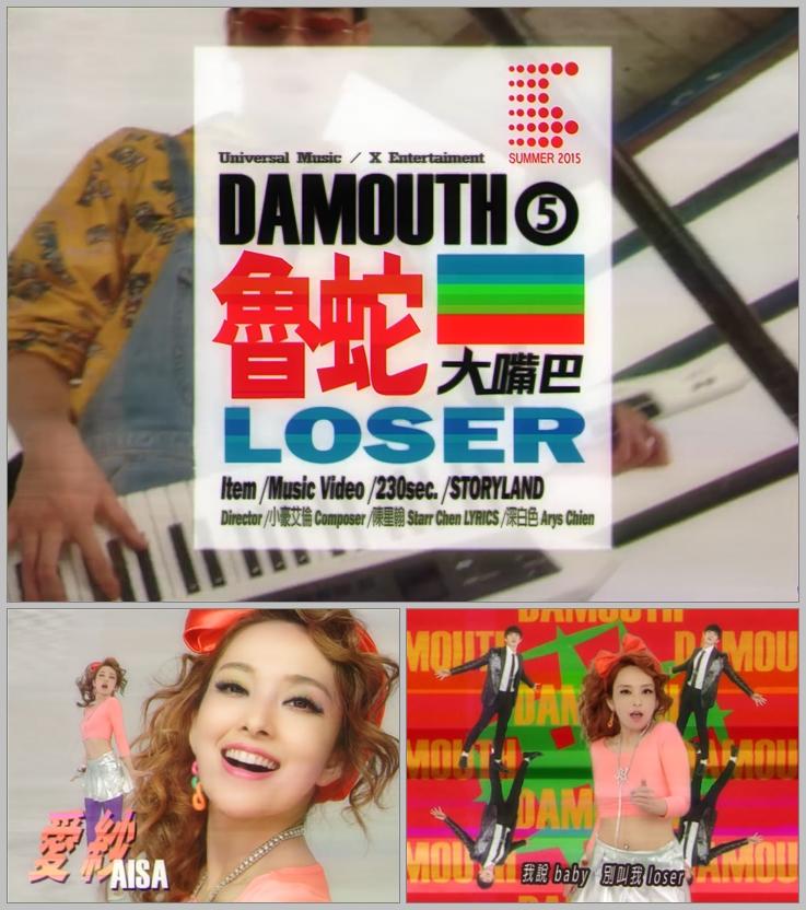 20160807.03.14 Da Mouth - Loser (MV) (JPOP.ru).mp4.jpg