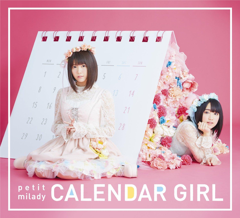 20160807.02.16 petit milady - Calendar Girl cover 2.jpg