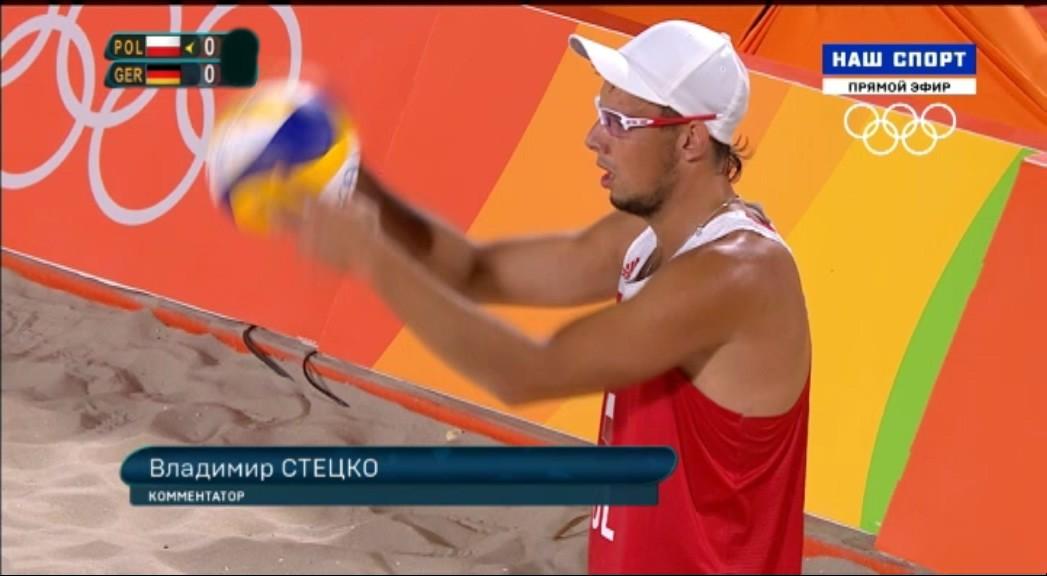 пляжный волейбол мужчины олимпиада 2016 Управление