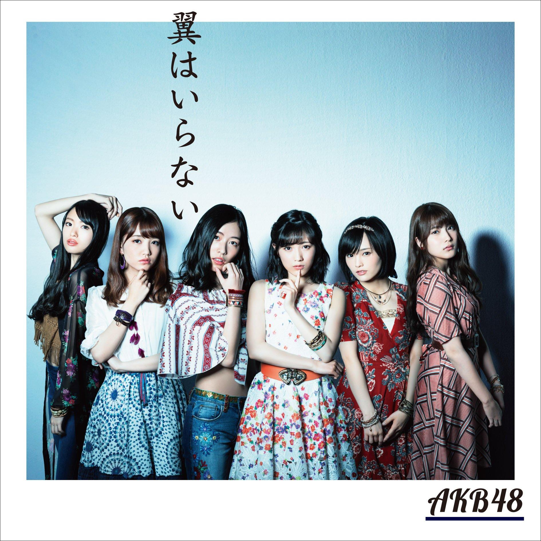 20160808.10.03 AKB48 - Tsubasa wa Iranai (Type A) cover 5.jpg