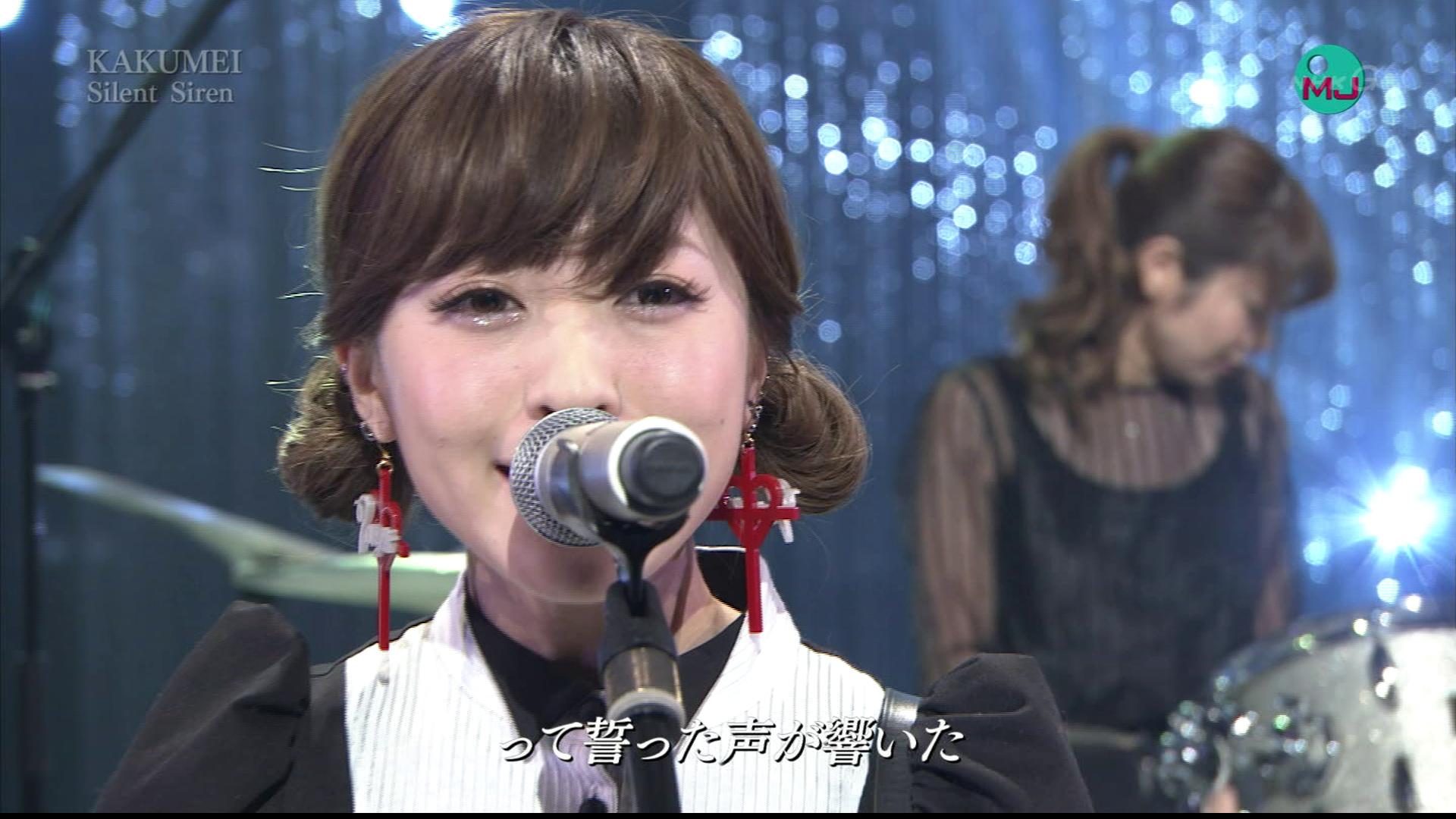 20160809.04.23 Silent Siren - Kakumei (Music Japan 2015.02.22 HDTV) (JPOP.ru).ts 1.jpg