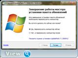Набор обновлений UpdatePack7R2 16.8.12 (x86-x64) (2016) Multi/Rus