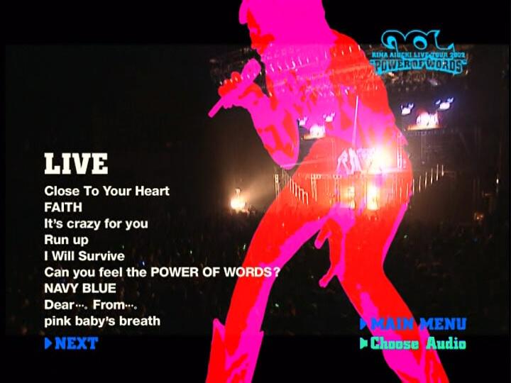 20160817.01.01 Aiuchi Rina - Live Tour 2002 ''Power of Words'' (DVD9) (JPOP.ru) menu 2.jpg