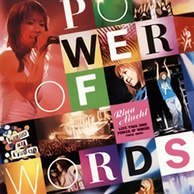 20160817.01.01 Aiuchi Rina - Live Tour 2002 ''Power of Words'' (DVD9) (JPOP.ru) cover.jpg
