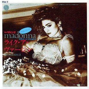 Madonna - CD Single Collection - Japanese Edition [40CD Box] (1996)