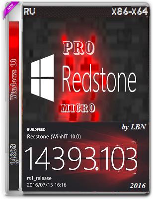Windows 10 Pro 14393.103 MICRO by Lopatkin (x86-x64) (2016) Rus