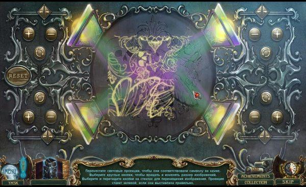Легенды о призраках 9: Уродливые творения - бета версия