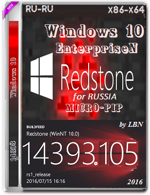 Windows 10 EnterpriseN 14393.105 MICRO-PIP by Lopatkin (x86-x64) (2016) Rus