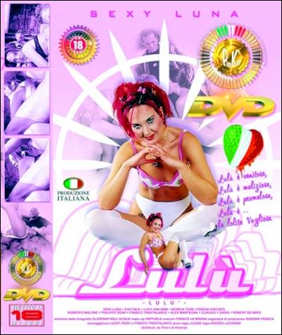 Pink'o - Лола / Lola / Lulu (1999) DVD5 | Rus |