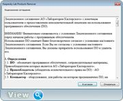 Kaspersky Lab Products Remover 1.0.1141 (x86-x64) (2016) Rus