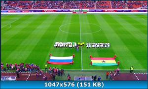 Футбол. Товарищеский матч 2016. Россия - Гана [06.09] (2016) IPTVRip