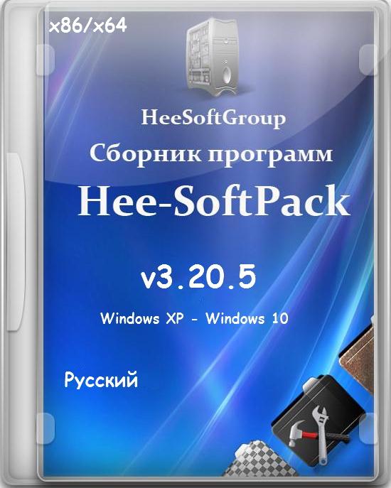 ������� �������� - Hee-SoftPack v3.20.5 [���������� �� 11.09.2016]