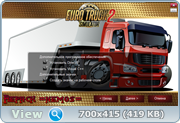 Euro Truck Simulator 2 [v 1.30.2.2s + 56 DLC] (2013) PC | RePack от =nemos=