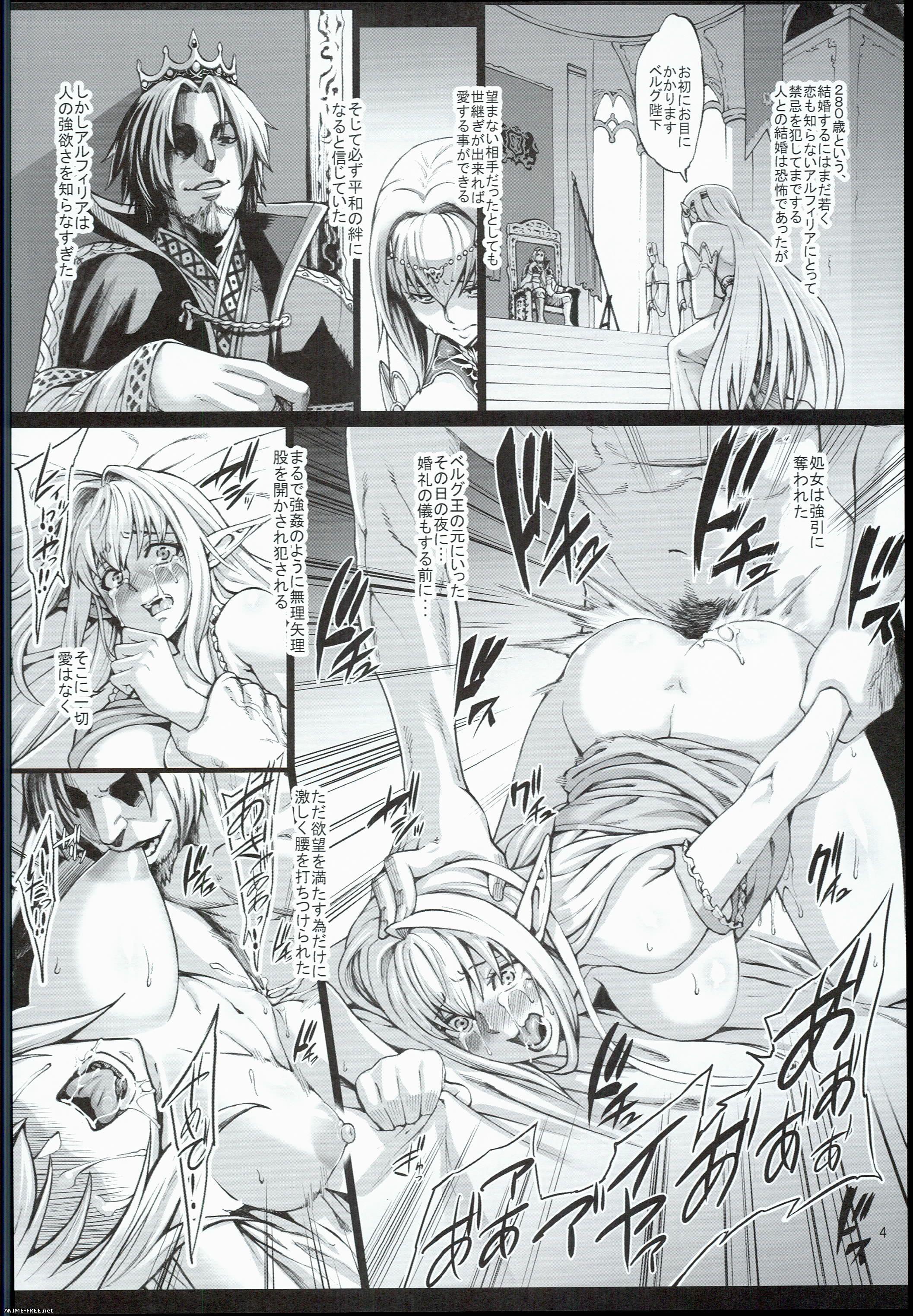 Neromasin(Aodouhu) - Сборник хентай манги [Cen] [JAP,ENG,RUS] Manga Hentai
