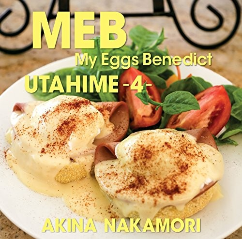 20160921.02.11 Akina Nakamori - My Eggs Benedict -Uta Hime 4- cover.jpg