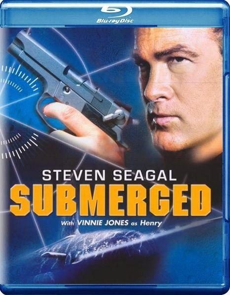 Предельная глубина / Submerged (Энтони Хикокс / Anthony Hickox) [2005, США, Великобритания, Болгария, боевик, триллер, BDRip] 2xMVO (CP-Пирамида, ТВ-3)