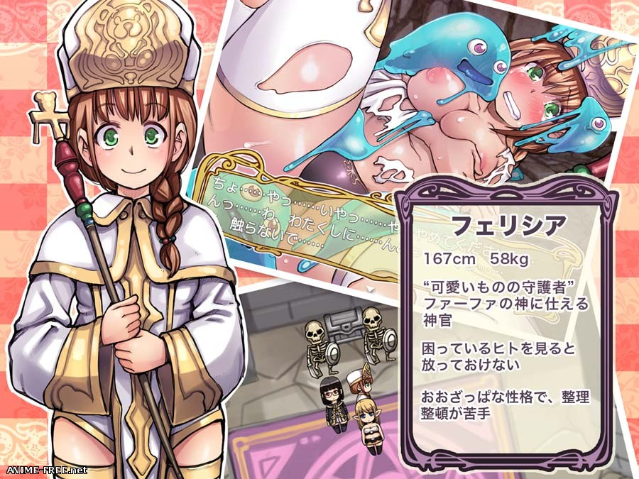 Shishunki Elf no Chotto H na Shou Bouken! [2016] [Cen] [jRPG] [JAP] H-Game